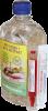 Мега-Напиток для повышения иммунной системы и защитных сил организма